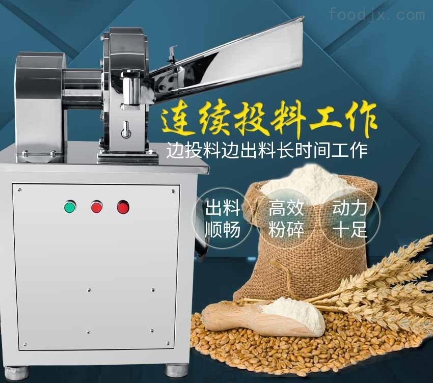 广州白糖超细粉碎机厂家