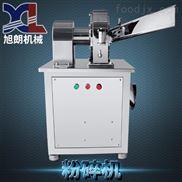 大米粉碎机的工作原理和突出优点
