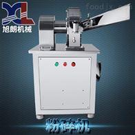 GN-20广州风冷带水冷尿素粉碎机机械厂