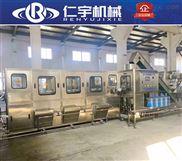 QGF-300桶装矿泉水生产线