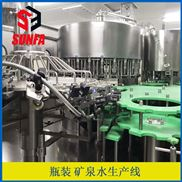 XGF18-18-6-小瓶纯净水生产线