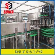 XGF18-18-6-整套矿泉水生产线
