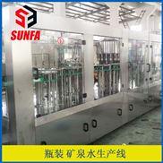 供应饮用水灌装机设备  瓶装水生产线设备