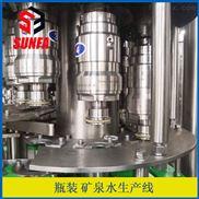 XGF24-24-8-三合一小瓶矿泉水灌装机 全自动瓶装水设备