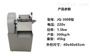 朝阳商用小型电动切丝切片切菜机生产厂家