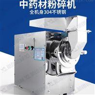 XL-60C+水冷式小型中药粉碎机