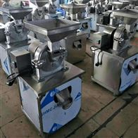 WN-200食品不锈钢白糖粉碎机中药材打粉机