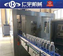 小瓶裝純凈水生產線 液體灌裝機