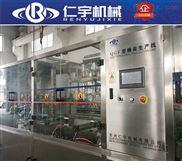4头直线式灌装机 小型液体生产线设备
