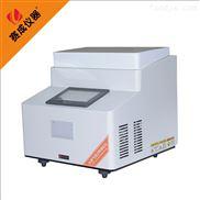 水汽透过率测定仪 BOPP薄膜透湿量测试仪