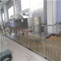 濟南干燥設備廠家山東立威微波公司