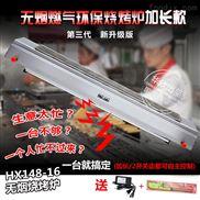 多功能无烟燃气烧烤炉商用烧烤机羊肉串机