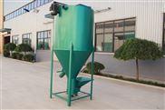 立式饲料搅拌机 饲料机械搅拌设备