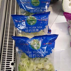 新鲜蔬菜袋式气调保鲜包装机