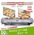 HX-113-20-煤气燃气烧烤炉 无风机型