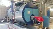 天然气冷凝式蒸汽锅炉