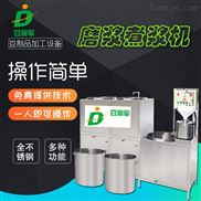 山东全自动豆腐机 小型商用豆腐一体机厂家