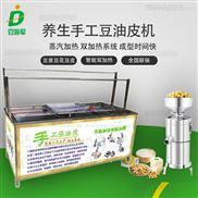 河南全自动豆腐皮机厂家提供技术学习