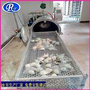 咸陽鴨蛋殺菌鍋設備