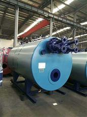 ZKW0.7-70/50-Y/Q小型真空天然气热水锅炉