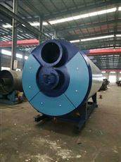 ZKW0.35-0.03/1.0-Y/Q0.35MW卧式燃气真空锅炉