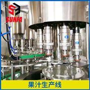 匯源果汁飲料灌裝機 茶飲料生產線設備廠家