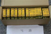 1-TOP-Z4A50KN德国HBM称重传感器