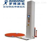 ROBO-T6自动托盘缠绕机
