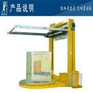 深圳托盤拉伸薄膜裹包機自動覆膜纏膜機