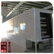 海参烘房|空气能热泵干燥机