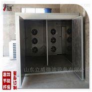 海参干燥设备空气能(热泵)干燥机厂家