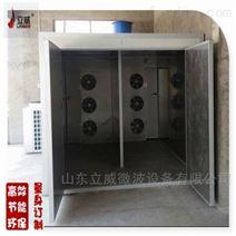 食用羊肚菌熱泵干燥設備山東空氣能廠家