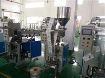 炒黄豆包装机械