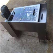 臥式螺帶混合機定制物料混合設備槽型攪拌機