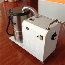 小型移动式吸尘器