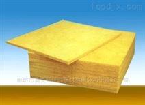 不燃防火A1级岩棉保温板市场采购