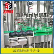 广口玻璃瓶饮料生产线