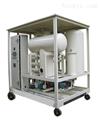 ZYC雙級多功能高效真空濾油機