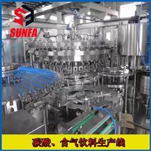 全自动碳酸饮料三合一生产线