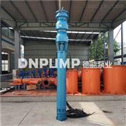 QJ-大流量多级潜水泵