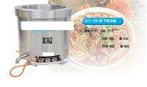 SXY-700型¤节能汤桶
