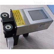 N35-高解析喷码机