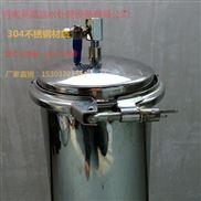平度厂家直销不锈钢精密过滤器20寸5芯