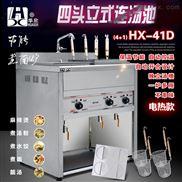 四头立式电热煮面炉连汤池