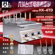 商用六头台式电煮面炉,麻辣烫机