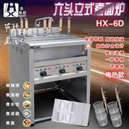六头台式煮面炉