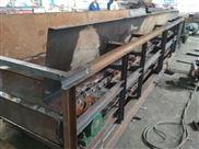 槽鋼板鏈輸送機紙箱鏈板運輸機廠家