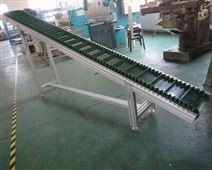 挡板皮带运输机 高品质耐用输送机加工