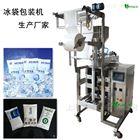 XY-800A液体包装机冰袋、辣椒油、牛奶、果汁、汤汁