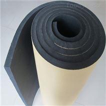 橡塑;橡塑保溫板生產廠家